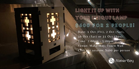Light It Up With Your Unique Lamp tickets