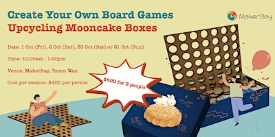 Create Your Own Board Games – Upcycling Mooncake Boxes
