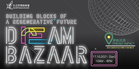 Social Enterprise Summit 2021 - Dream  Bazaar  社企民間高峰會2021 -夢創市集 tickets