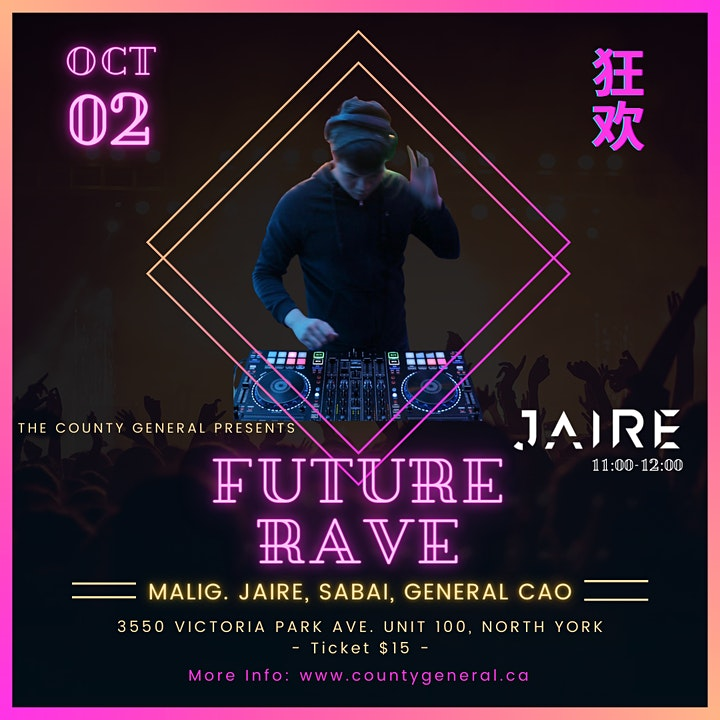 SABAI – FUTURE RAVE image