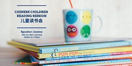 Children Reading Session Online(BookBum Club) tickets