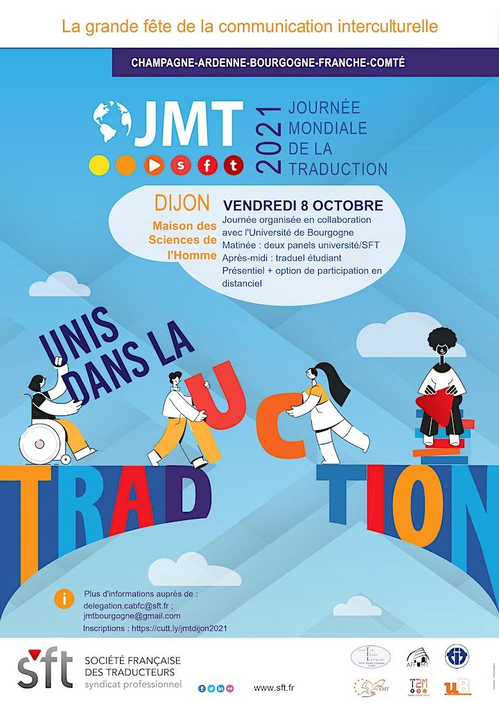Journée Mondiale de la Traduction 2021 : Uni(e)s dans la traduction image