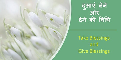 Take Blessings and Give Blessings (in HINDI Language) tickets