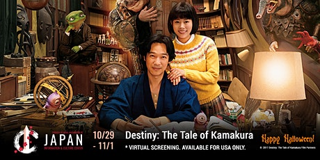 Virtual J-Film - Destiny: The Tale of Kamakura tickets