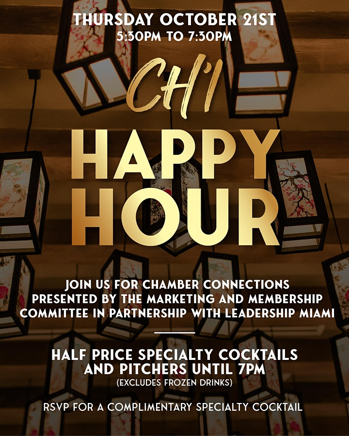 CH'I Happy Hour for The Greater Miami Chamber of Commerce image