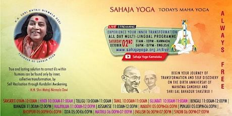 Self-realization through Sahaja Yoga Meditation (in 16 languages) tickets