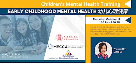 Early Childhood Mental Health Training for Parents 幼儿心理健康教育 tickets