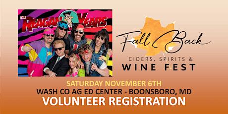 Fall Back Wine Fest VOLUNTEERS 11-6-21 tickets