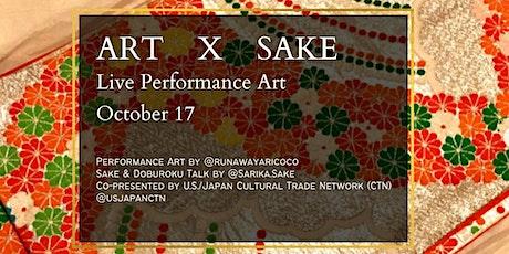 ART x SAKE  -  Online Live Event billets