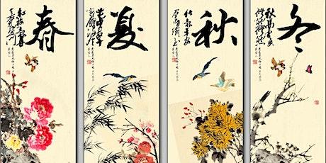 Chinese Literature Circle #3 tickets