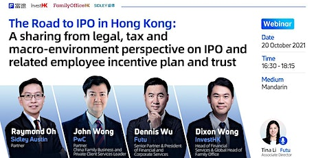 The Road to IPO in Hong Kong tickets