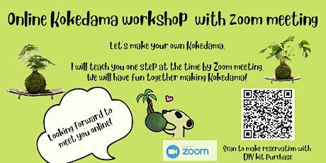 Online Kokedama workshop  with zoom meeting tickets