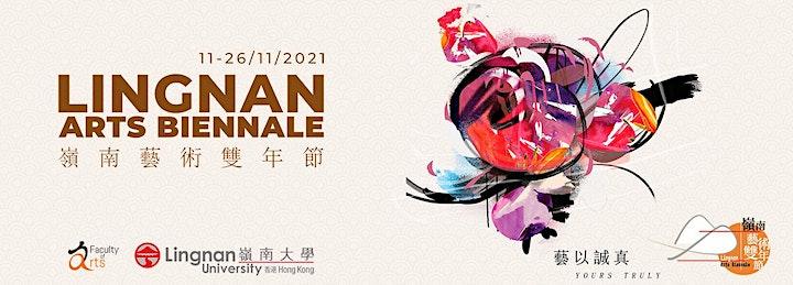 嶺南藝術雙年節開幕演出《拜將臺》【堂座】Lingnan Arts Biennale Opening Event ArenA【Stalls】 image