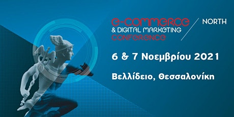 eCommerce & Digital Marketing Conference North 2021 tickets