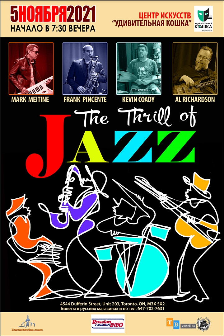 MR Quartet: Thrill of Jazz image