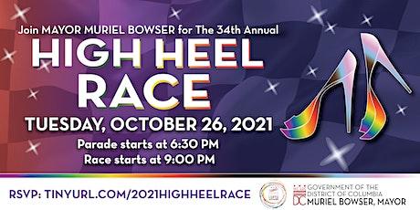 2021 Annual 17th Street High Heel Race! tickets