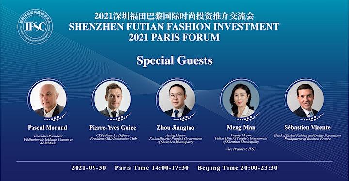 Shenzhen Futian Fashion Investment 2021 Paris Forum image