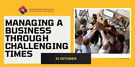 Business Roundtable  - Managing a Business through Challenging Times tickets