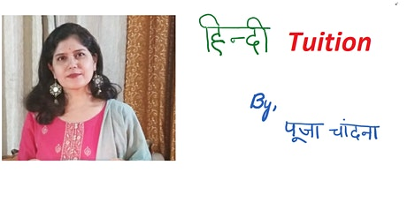 Singapore- Free  CBSE Hindi Tuition Demonstration and Guidance tickets