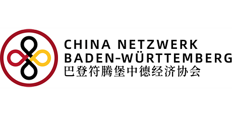 AUSBLICK: WEICHENSTELLUNG RICHTUNG CHINA NACH DER BUNDESTAGSWAHL Tickets