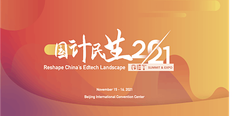 2021GET (Global Education Technology) Summit and Expo Ticket tickets