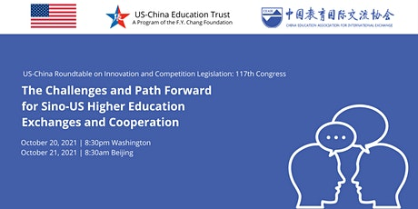 US-China Roundtable on Innovation and Competition Legislation tickets