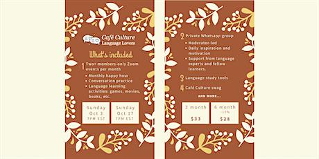 Café Culture: Language Lovers Membership - October tickets
