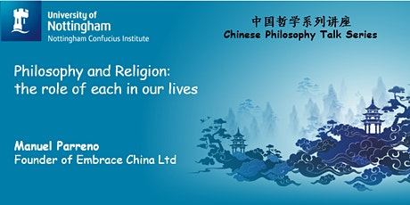 Public Talk- Philosophy and Religion: the role of each in our lives tickets