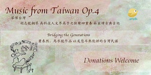 Music from Taiwan Concert Op. 4 -- Formosa Amoroso