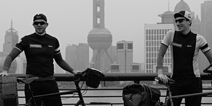 Professionals, Redefined : Cycling from Shanghai to...