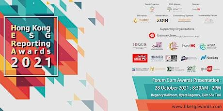 Hong Kong ESG Reporting Awards (HERA) 2021 tickets