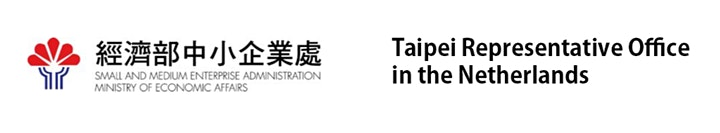 Taiwan Business Day 2021 image
