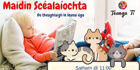 Maidin Scéalaíochta do Theaghlaigh Óga 2 tickets