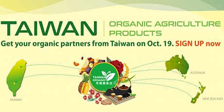 International Organic  Equivalence of Taiwan Agriculture Online Conference tickets