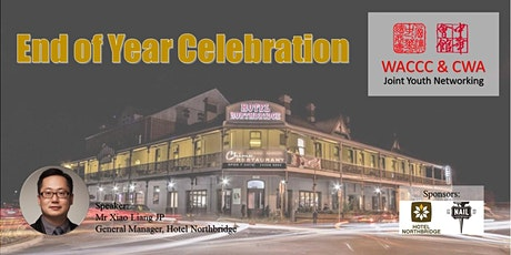 End of Year Celebration: Joint Youth Networking Event tickets