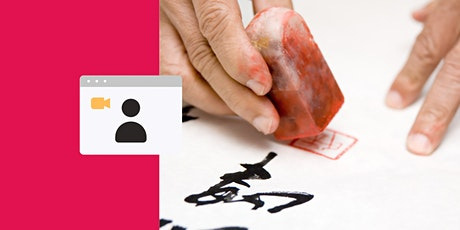 DIY Chinese Seal Carving Workshop tickets