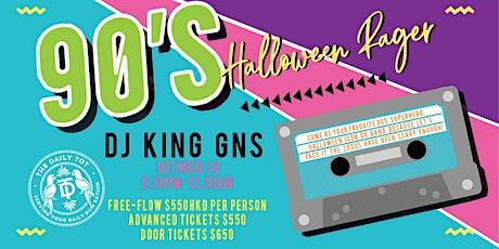 90s Halloween Rager tickets
