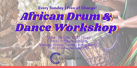 African Drum & Dance Workshop tickets