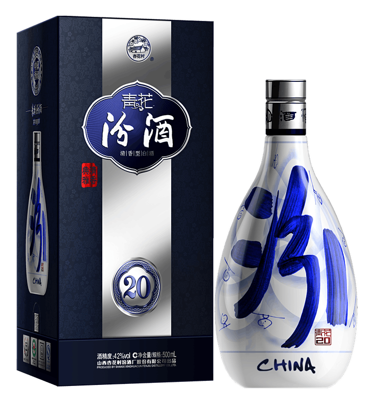 Fen Jiu VIP Tasting Event for Chinese Enterprises in Finland image