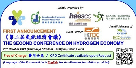 HYDROGEN ECONOMY CONFERENCE (HEC) 2021 tickets