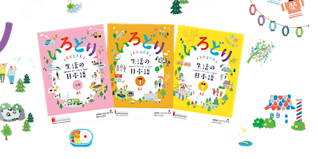 Learn Japanese with Irodori tickets