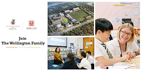 Huili School Nantong Information Session tickets