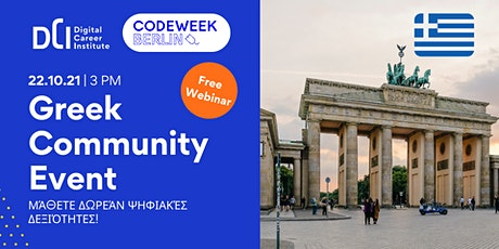 Greek  Community Event - Learn digital skills in Germany tickets