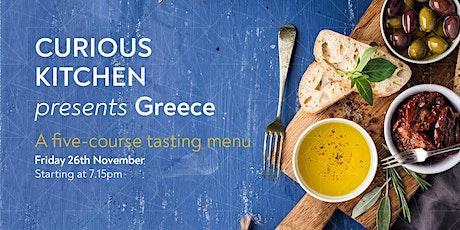 Greek Tasting Evening tickets
