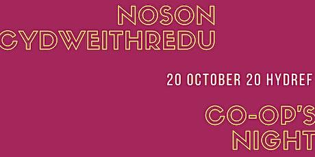 CLHFest21: Co-op's night / Noson cydweithredu tickets