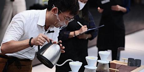 時令咖啡豆工作坊  Seasonal Coffee Bean Tasting Workshop tickets
