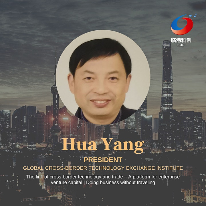 Shanghai Free Trade Zone Innovation Summit - North America Focus image
