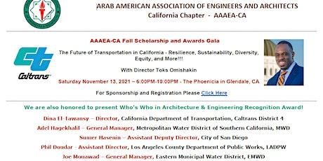 AAAEA-CA Who's Who Awards & Scholarship Gala tickets