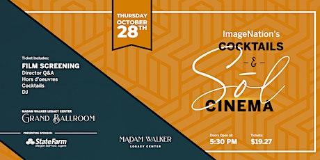 ImageNation's Cocktails & Sōl Cinema tickets