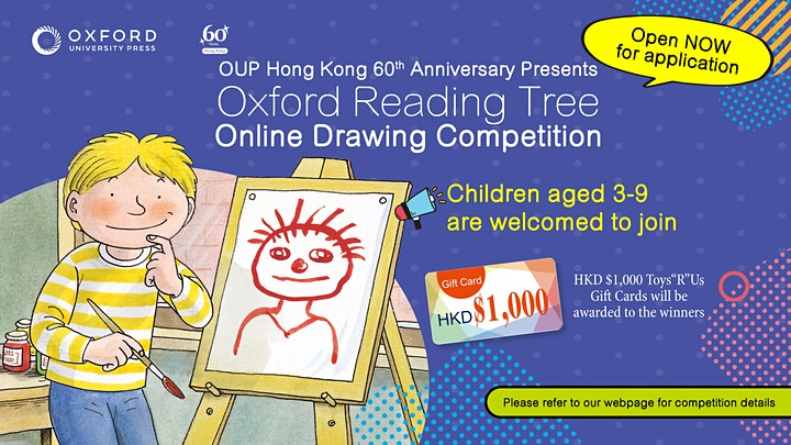 【For children aged 3-9】Oxford Reading Tree Online Drawing Competition image